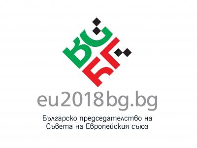 Bulgarische Ratspräsidentschaft 2018